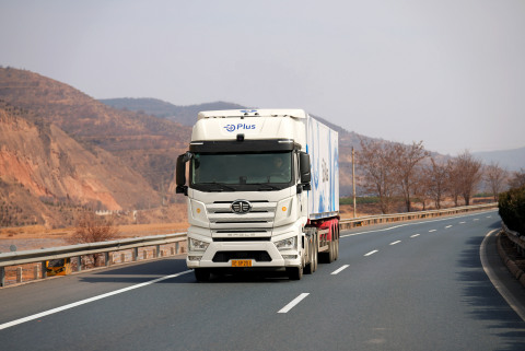 Plus's Supervised Autonomous Truck Powered by PlusDrive (Photo: Business Wire)