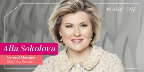 Alla Sokolova General Manager, Mary Kay Russia (Photo: Mary Kay Inc.)
