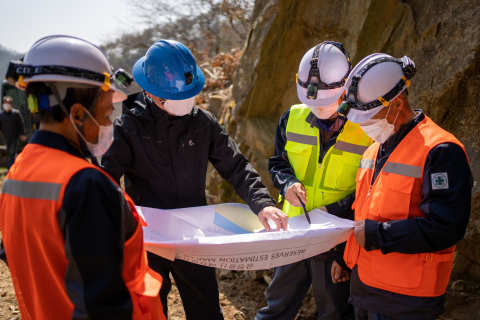 The team discusses Geochang mine production with a geological upside defined in the millions of ounces. (Photo: Business Wire)