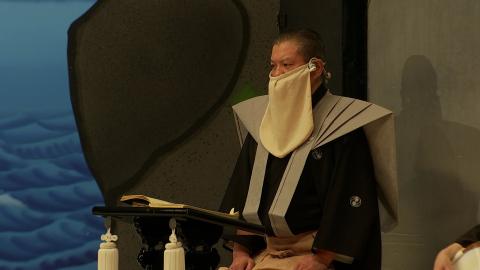 TAKEMOTO Aoidayu (Kabuki Music Takemoto Tayu) (Photo: Business Wire)