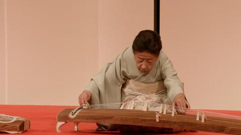 YONEKAWA Fumiko Ⅱ (Jiuta and Sokyoku Musician) (Photo: Business Wire)
