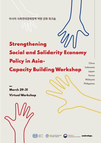 The Strengthening Social Solidarity Economy Policy in Asia - Capacity Building Workshop is held from March 29th to 31st, co-hosted by the International Labour Organization, Ministry of Employment and Labor, Republic of Korea, and the Korea Social Enterprise Promotion Agency. The program is for understanding the challenges of post-COVID-19 SSE by policy practices and cases in Asia particularly about the COVID-19, informal economy, and rural areas, boosting the stakeholder capacity and building a network. Professionals including government insiders and social entrepreneurs from China Indonesia Japan Malaysia the Philippines and Korea participate in the workshop. (Graphic: Business Wire)