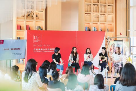DiDi's internal women's leadership and mentoring programs have engaged 2,300 employees in 4 years. (Photo: Didi Chuxing)