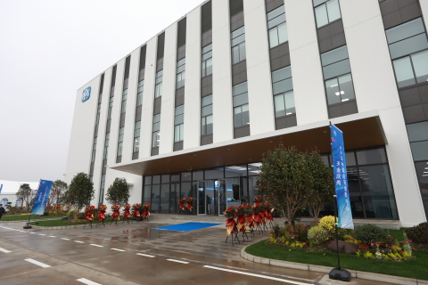PPG announced the opening of its China Application Innovation Center in Zhangjiagang, Jiangsu Province, China. The facility is the company's first cross-business research and development center in the region, serving as a bridge between innovation and customer applications for its industrial, packaging and automotive refinish coatings businesses. (Photo: Business Wire)