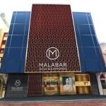 Malabar Gold and Diamonds Showroom Photo AETOSWire