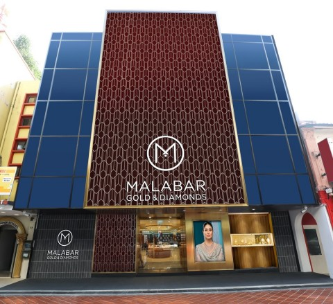 A newly opened showroom of Malabar Gold & Diamonds, the leading gold and diamond retail chains (Photo: AETOSWire)