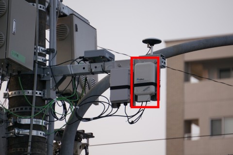 Fujikura's 60 GHz millimeter-wave wireless communication device used for Himeji City safe driving support demonstration (Photo: Business Wire)