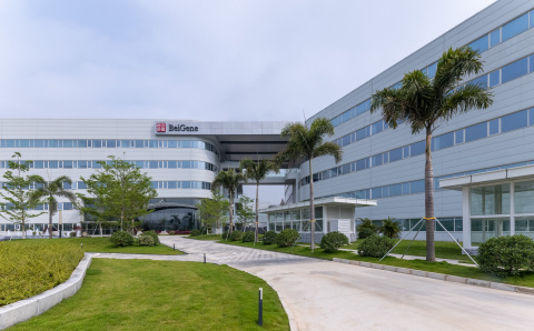 BeiGene State-of-the-Art Biologics Facility in Guangzhou, China (Photo: Business Wire)