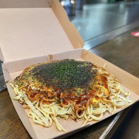 Okonomiyaki with BOX (Photo: Business Wire)