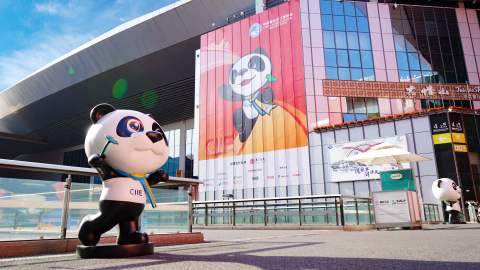 A corner of the CIIE (Photo: Business Wire)