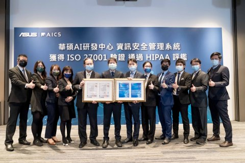 ASUS AICS is prioritizing the protection of medical data with the most stringent global standards while continuing to advance the digital transformation of the healthcare ecosystem with AI technology. (Photo: Business Wire)