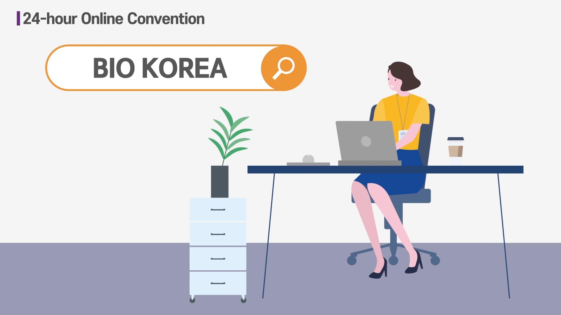 La Convention internationale BIO KOREA 2021 se tient en ligne du 9 au 21 juin 2021 avec un salon sur place au COEX de Séoul, du 9 au 11 juin. Sous le thème principal « Nouvelle normalité : briser les barrières grâce à la bio-innovation », BIO KOREA 2021 comprend cinq programmes principaux sous forme de conférence, forum d'affaires (partenariat et présentation d'entreprises), expositions, salon de l'investissement et salon de l'emploi. Elle connectera les entreprises et les professionnels à la recherche de nouvelles opportunités commerciales, améliorant ainsi la capacité de réseautage mondial. En particulier, les entreprises pharmaceutiques et médicales innovantes coréennes, les start-ups des secteurs de la santé numérique et de la biotechnologie, et les entreprises liées à K-Quarantine seront disponibles pour se rencontrer à BIO KOREA 2021.