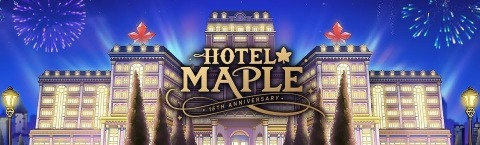 MapleStory Celebrates Its 16th Anniversary With Hotel Update and Maple Memories (Graphic: Business Wire)