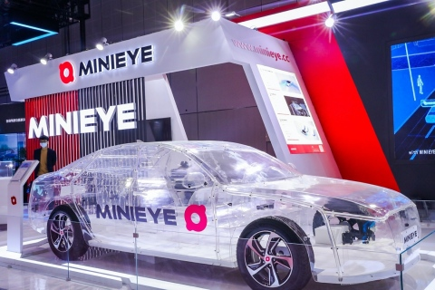 MINIEYE launches full-area sensing solution for passenger cars (Photo: Business Wire)