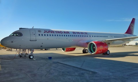 Aviation Capital Group Announces Delivery of A321neo to Juneyao Airlines (Photo: Business Wire)