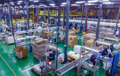 Komaspec's latest manufacturing facility (Photo: Business Wire)