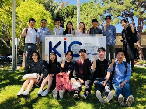Korean 'ICT BTS' in Silicon Valley (Photo: Business Wire)