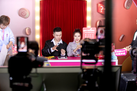 Livestreamers are leveraging Taobao Live to engage with fans and customers. (Photo: Business Wire)