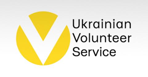 Ukrainian Volunteer Service logo. (Photo: Business Wire)
