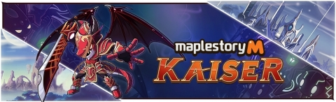 MapleStory M (Graphic: Business Wire)