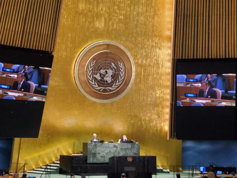 22 février 2021, l'assemblée générale de l'ONU proclame le 10 mai:  Journée internationale de l'arganier (Photo: AETOSWire)