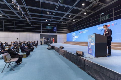 Hong Kong International Dental Expo and Symposium 2021 (Photo: Business Wire)