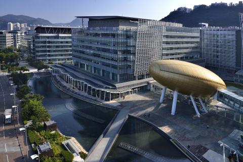香港科学园 (粤港澳大湾区人工智能大会及ELSA 2021场地) (照片:美国商业资讯)