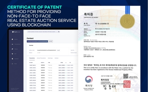 NEXTIB, the PropTech company behind the blockchain-based online real estate auction platform Auction OK, announced that its patent has now been registered successfully. Auction OK is Korea's first contactless property auction service that uses blockchain technology to secure a transparent auction bidding process for the public. The platform also significantly eliminates inconvenience of a conventional auction system which requires bidders to be present at each bid site. This year, NEXTIB plans to improve the user interface to make it easier for real estate agents to list unsold/urgent sales and offer a wider variety of listings that includes agricultural lands, apartments, single homes, and commercial buildings. (Graphic: Business Wire)