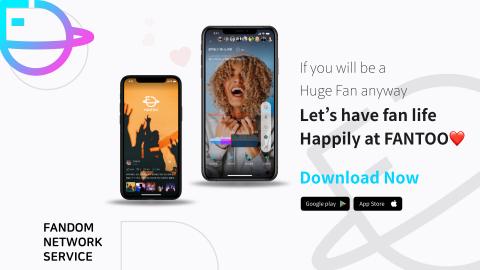 FNS Co., Ltd ha anunciado el lanzamiento oficial del servicio de aplicaciones de FANTOO, una plataforma mundial de comunidad fandom para los fans de Hanryu disponible en 175 países. La aplicación FANTOO ofrece la creación de un club de fans, recompensas para los usuarios, chats y traducciones multilingües, mensajería con seguridad optimizada, Karaoke FANTOO para conciertos en vivo, retransmisión en directo de los artistas, videollamadas y chats y detección de contenido inapropiado y deepfake basada en Inteligencia Artificial. (Gráficos: Business Wire)