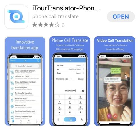 iTourTranslator ayuda a las personas a traducir una llamada telefónica o llamadas de voz de WhatsApp en tiempo real (Photo: Business Wire)