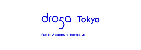 Demand for transformative brand experiences drives the expansion of Droga5 — part of Accenture Interactive — which includes the opening of a new office in Japan with sights on new offices in Brazil and China in the next 12 months. (Photo: Business Wire)