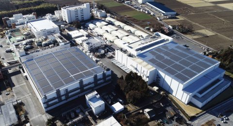 Solar panels on Kao's Tochigi plant in Japan (Photo: Business Wire)
