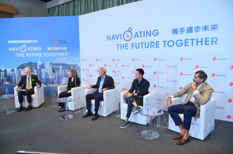 Industry forum explored how HK's brands with a global presence could prepare for the resumption of international travel. (Photo: Business Wire)