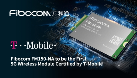 Fibocom FM150-NA is the first 5G wireless module certified by T-Mobile (Photo: Fibocom)