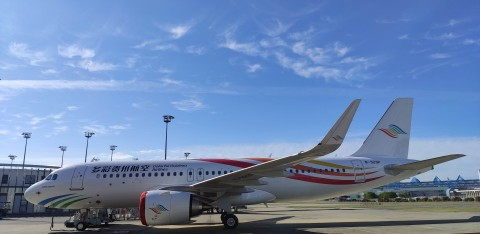 Aviation Capital Group Announces Delivery of First A320neo to Colorful Guizhou Airlines (Photo: Business Wire)