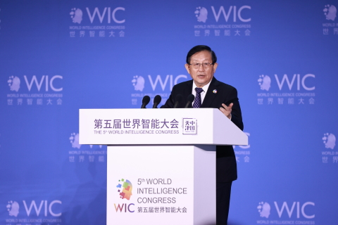 Wan Gang, Vice Chairman of the National Committee of the Chinese People's Political Consultative Conference (CPPCC) and President of China Association for Science and Technology, delivers a keynote speech. (Photo: Business Wire)