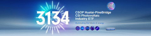 CSOP Huatai-Pinebridge CSI Photovoltaic Industry ETF (stock ticker: 3134.HK) (Graphic: Business Wire)