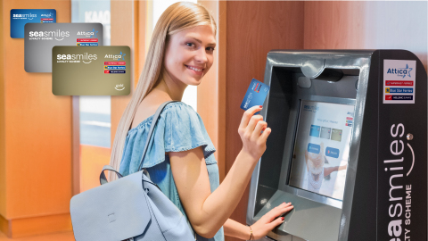 Attica Group has selected HID® FARGO® DTC4500e High Capacity Card Printer & Encoder to optimize its Seasmiles loyalty program kiosks. (Photo: Business Wire)
