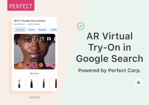Perfect Corp. and Google team up for the launch of an interactive AR makeup try-on experience for lipstick and eyeshadow beauty products (Graphic: Business Wire)