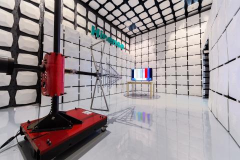 海信研发中心的自动化高科技实验室(照片:美国商业资讯)