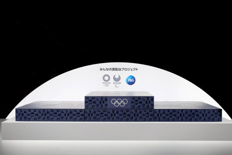 Each of the 98 podiums were created with 3-D printing technology using plastic collected from more than 2,000 locations across Japan. Plastic items were collected at retail stores, in offices and in schools as a part of an education campaign focused on responsible consumption and recycling. (Photo courtesy of ©Tokyo 2020)