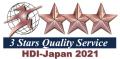PHCメディコムテクニカルセンターのHDI格付けベンチマーク「クオリティ(電話)」格付けにおける三つ星の獲得について