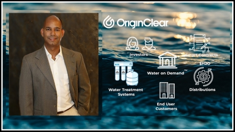 Garcia, a veteran in managing complex technology products and services is helping guide the potential use of blockchain technology to manage payment systems on OriginClear's rapidly developing outsourced water programs. He will advise the management team in setting up a roadmap and choosing resources for the company's $H2O™ cryptocurrency project. (Graphic: OriginClear)