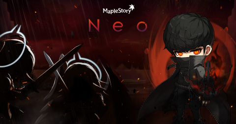 MAPLESTORY EXPANDS GAME UNIVERSE IN NEO PART ONE UPDATE WITH NEW ARCHER CLASS, KAIN(Graphic: Business Wire)