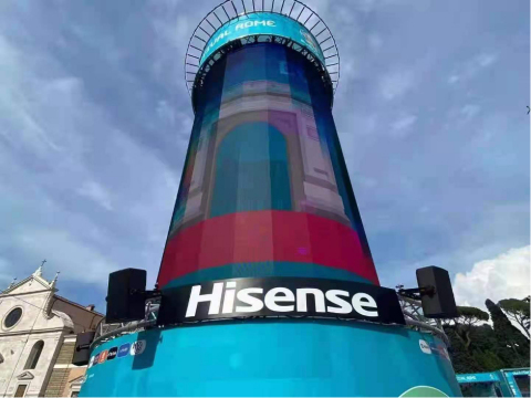 Fans can find Hisense Logo on EURO 2020 Festival Tower (Photo: Business Wire)