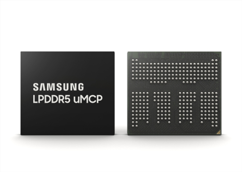 Samsung's uMCP with industry's highest performance, capacity and efficiency for 5G applications (Photo: Business Wire)