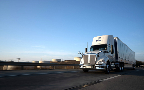 Plus's fuel-efficient autonomous truck powered by PlusDrive (Photo: Business Wire)