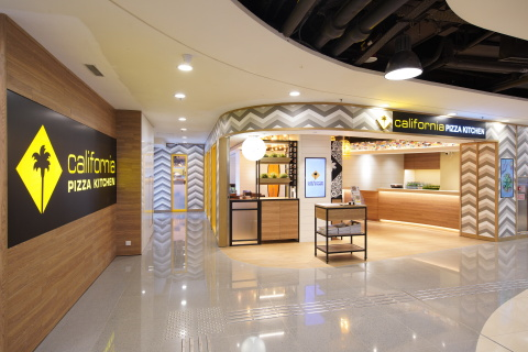 California Pizza Kitchen opens new Hong Kong location at The Tuen Mun Town Plaza. (Photo: Business Wire)