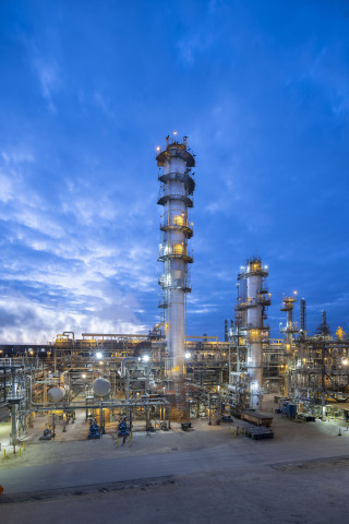 Pictured is Chevron Phillips Chemical's 1-hexene unit at its Cedar Bayou plant in Baytown, Texas. Photo credit: Chevron Phillips Chemical. (Photo: Business Wire)