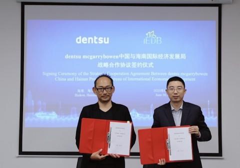調印するIEDBの韓聖健局長(右)と電通マクギャリーボウエン・チャイナの石川恵太CEO (写真:ビジネスワイヤ)